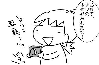 f:id:k9352009:20140417125616j:image