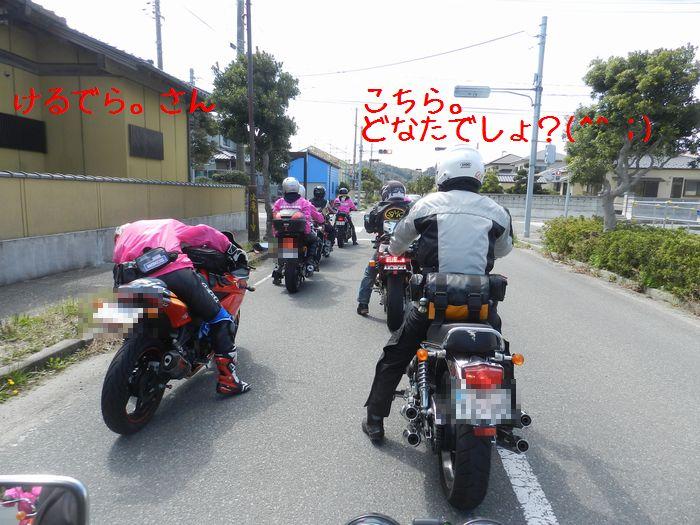 f:id:k9352009:20140423175724j:image