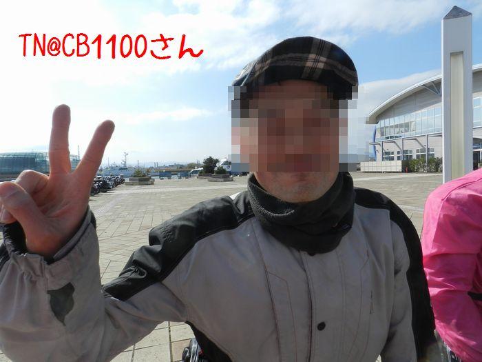 f:id:k9352009:20140423232213j:image
