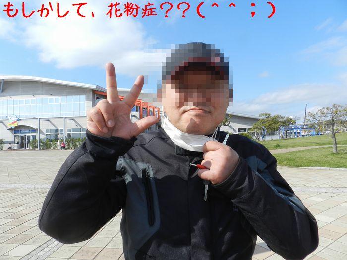 f:id:k9352009:20140423232649j:image