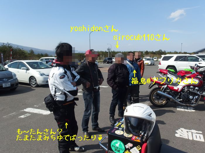 f:id:k9352009:20140513122415j:image