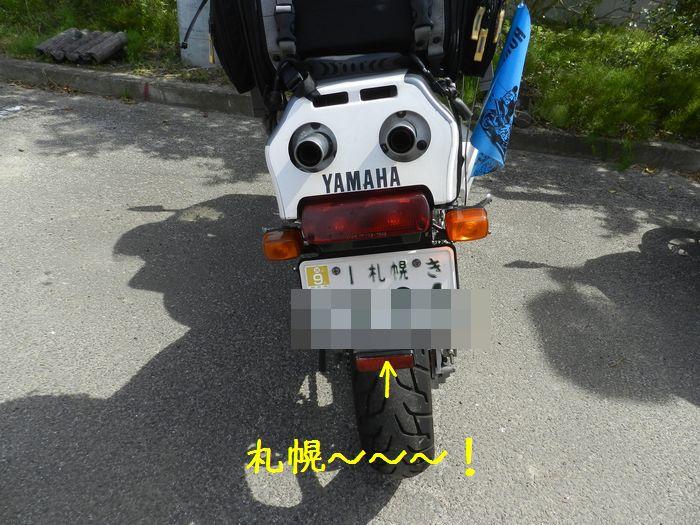 f:id:k9352009:20140519101727j:image