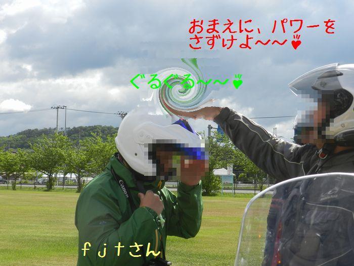 f:id:k9352009:20140520124655j:image