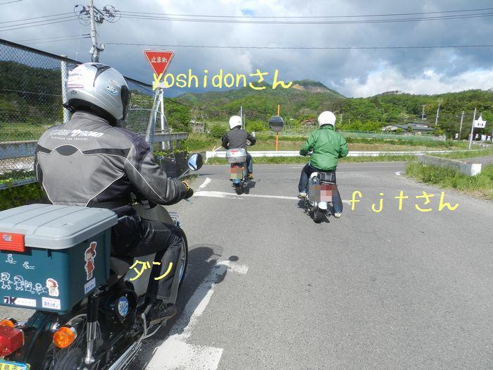 f:id:k9352009:20140520124913j:image