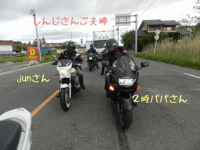 f:id:k9352009:20140520125802j:image