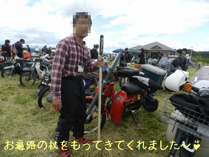 f:id:k9352009:20140521104219j:image