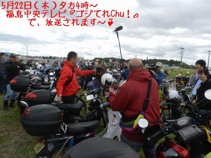 f:id:k9352009:20140522153100j:image