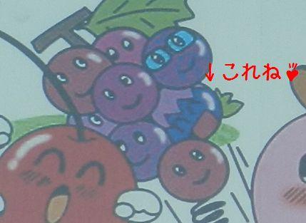 f:id:k9352009:20140529151451j:image