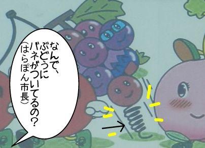f:id:k9352009:20140529152231j:image