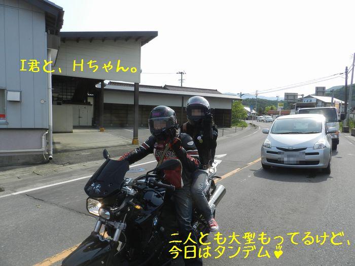 f:id:k9352009:20140530120742j:image