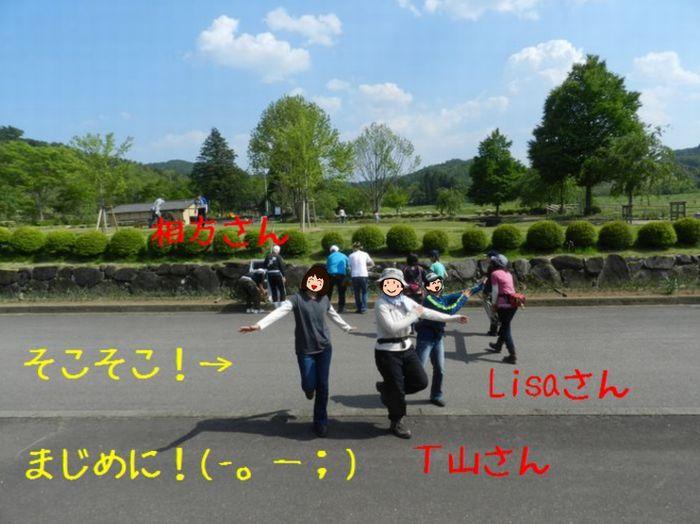 f:id:k9352009:20140603130149j:image