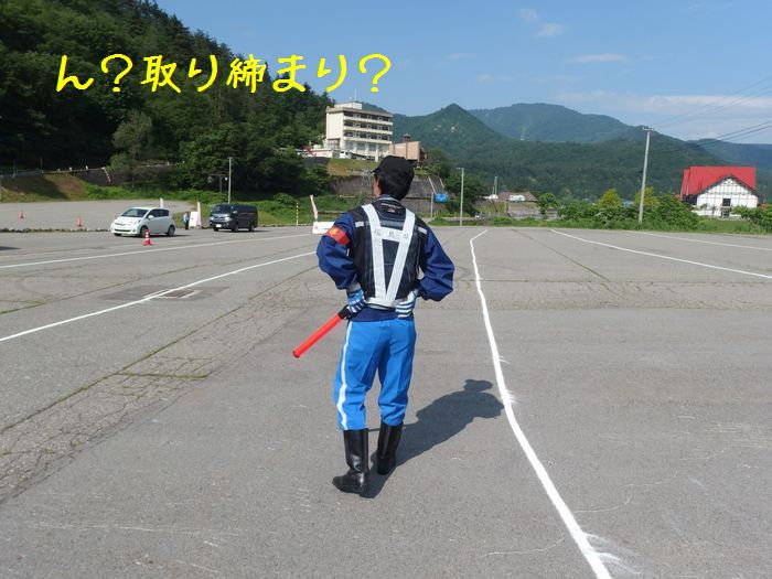 f:id:k9352009:20140621075304j:image