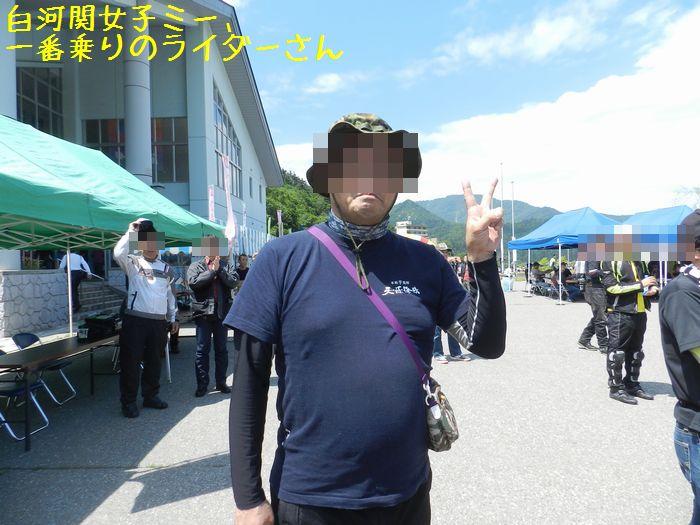 f:id:k9352009:20140624085504j:image