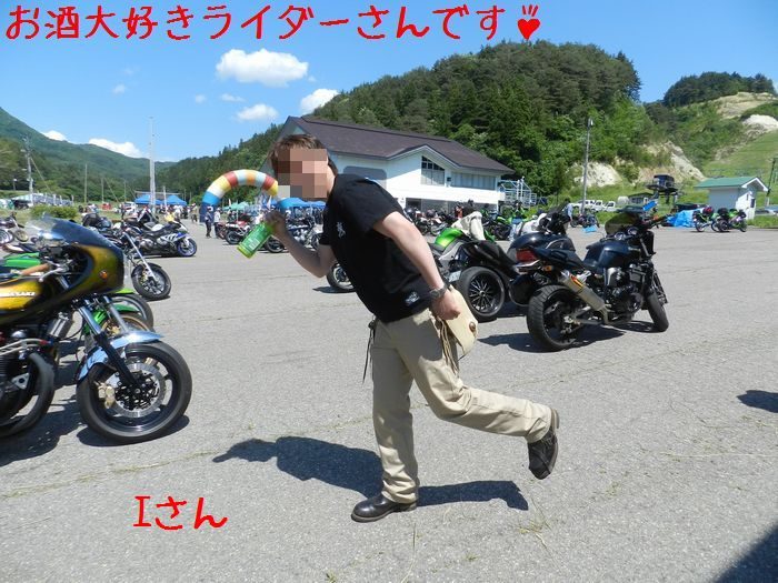 f:id:k9352009:20140624094819j:image