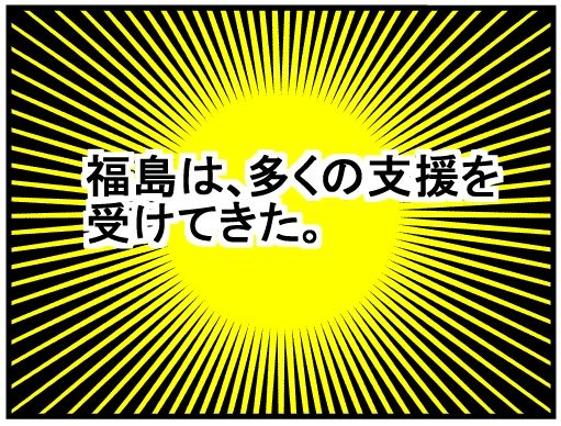 f:id:k9352009:20140707120556j:image