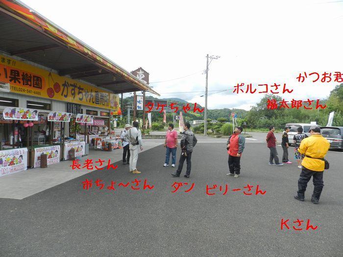 f:id:k9352009:20140708121308j:image