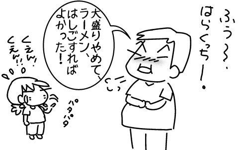 f:id:k9352009:20140709152947j:image
