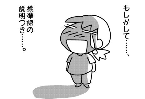 f:id:k9352009:20140718104446j:image