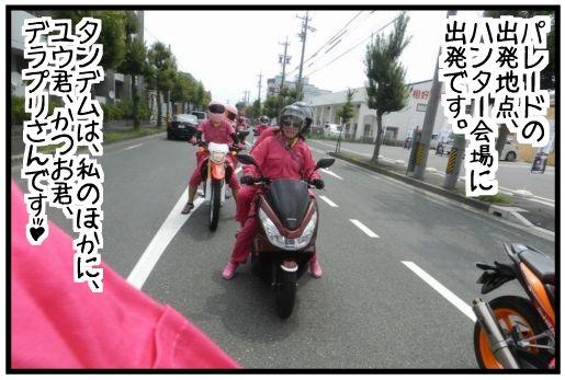 f:id:k9352009:20140812112242j:image
