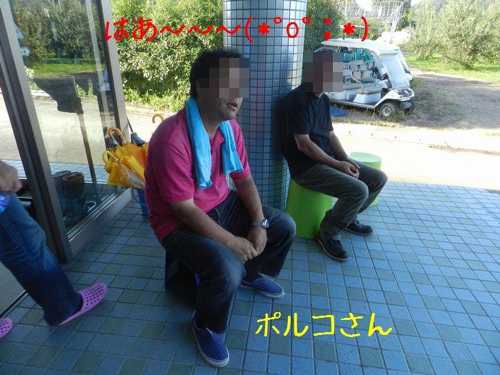 f:id:k9352009:20140908103115j:image
