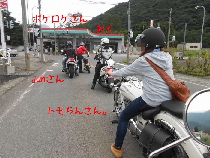 f:id:k9352009:20140908190158j:image