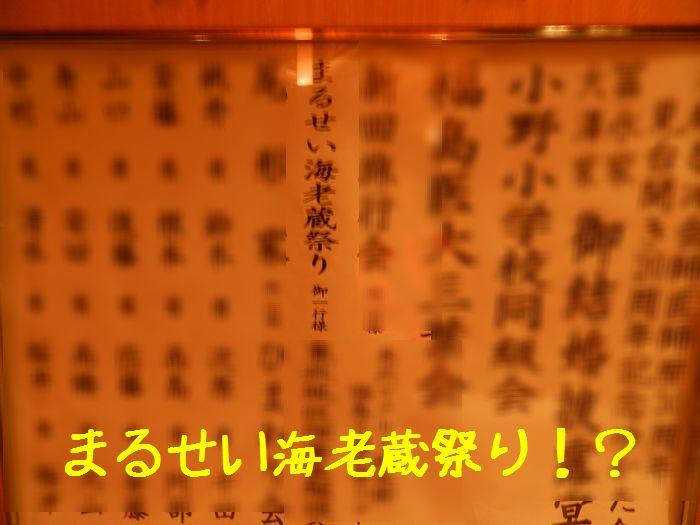 f:id:k9352009:20140911121026j:image
