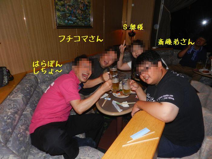 f:id:k9352009:20140911122720j:image