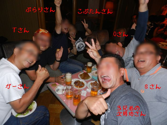 f:id:k9352009:20140911122724j:image