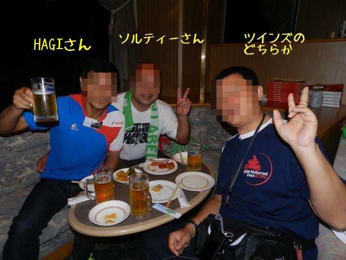 f:id:k9352009:20140911122725j:image