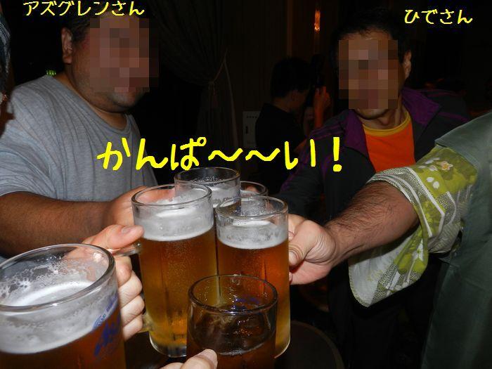 f:id:k9352009:20140911122915j:image