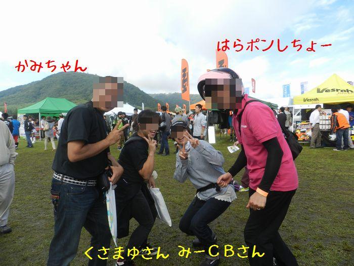 f:id:k9352009:20140917203858j:image