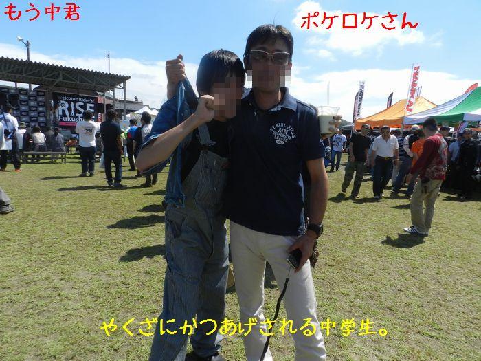 f:id:k9352009:20140917204053j:image