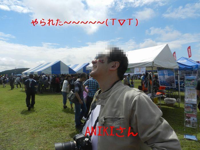 f:id:k9352009:20140917211702j:image