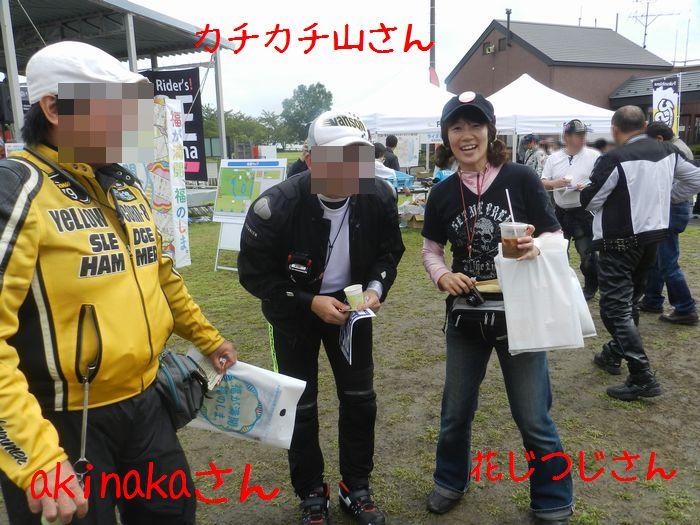 f:id:k9352009:20140918101921j:image