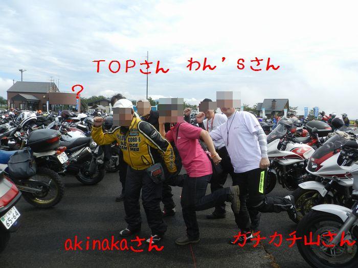 f:id:k9352009:20140918102944j:image