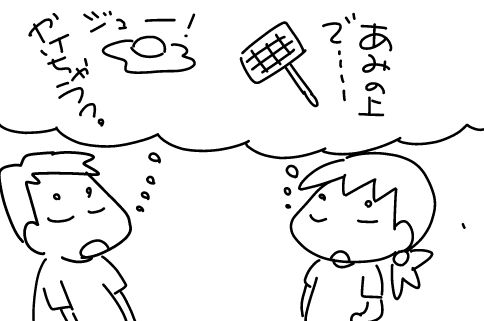 f:id:k9352009:20140922124128j:image