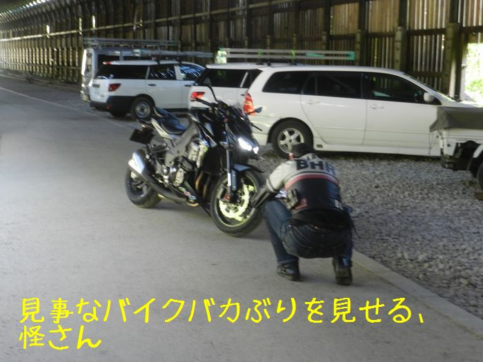 f:id:k9352009:20141002115007j:image