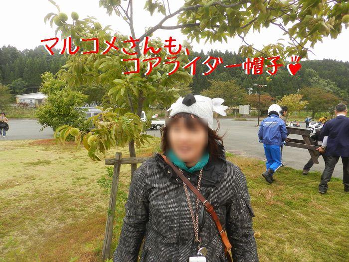 f:id:k9352009:20141023084057j:image