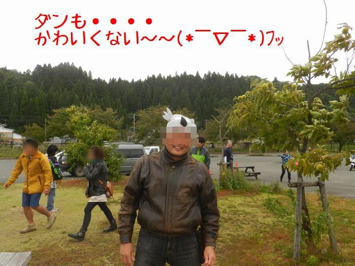 f:id:k9352009:20141023084130j:image