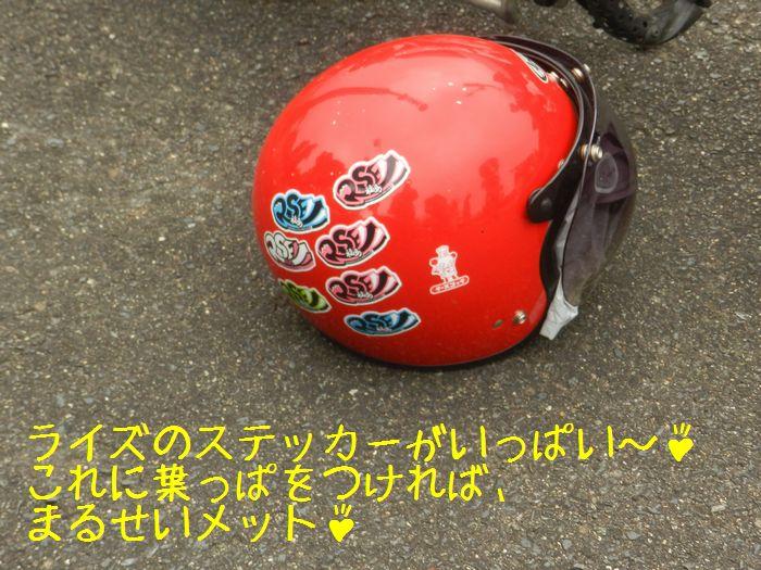 f:id:k9352009:20141023094036j:image