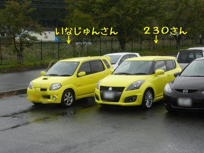 f:id:k9352009:20141023102418j:image