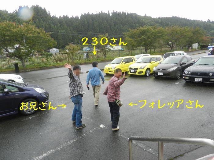 f:id:k9352009:20141023102943j:image