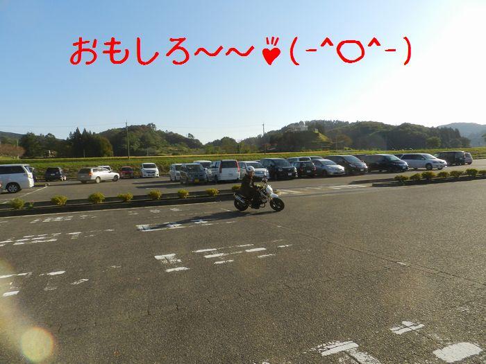f:id:k9352009:20141101110020j:image