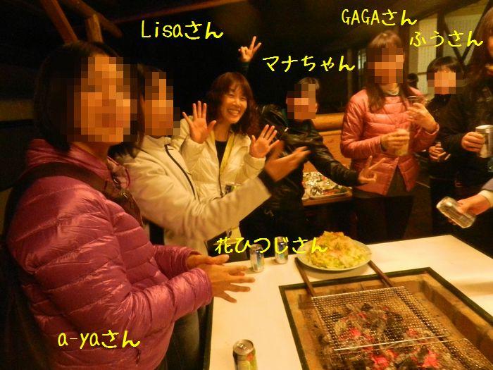 f:id:k9352009:20141101112853j:image