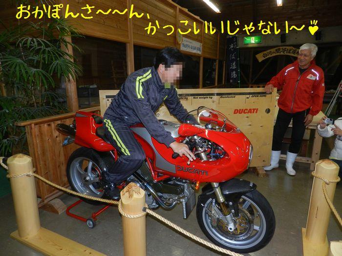 f:id:k9352009:20141101132826j:image