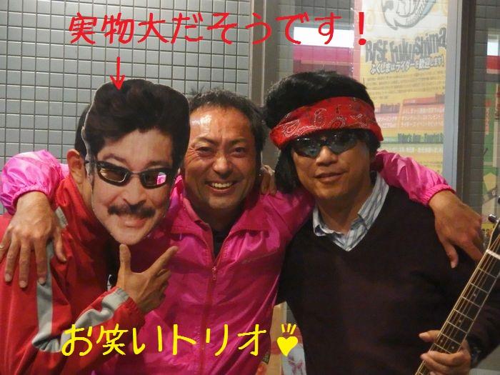 f:id:k9352009:20141120133052j:image