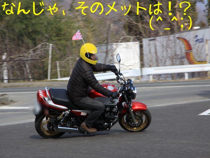 f:id:k9352009:20150127121538j:image