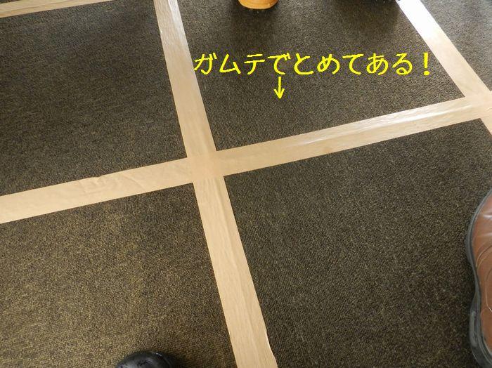 f:id:k9352009:20150202131808j:image