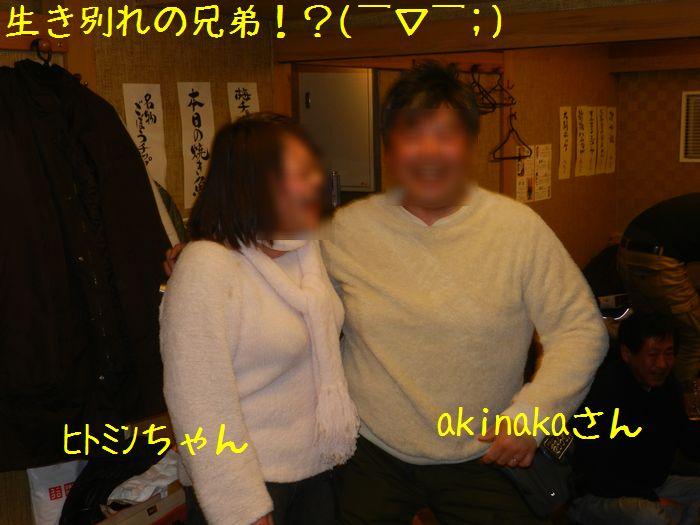 f:id:k9352009:20150212122525j:image