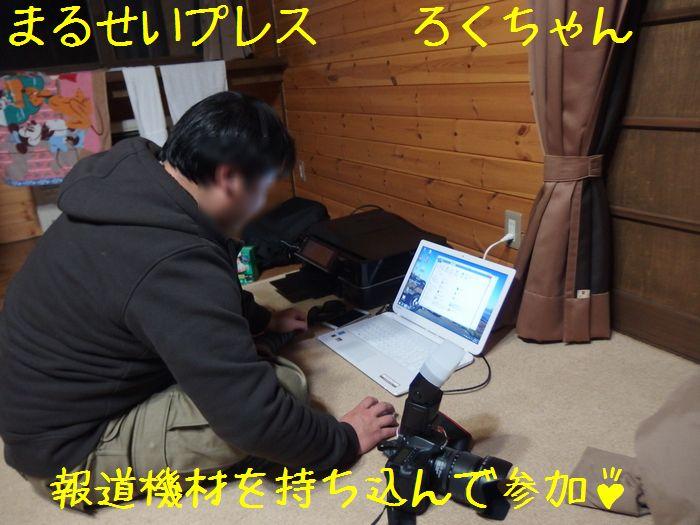 f:id:k9352009:20150219110339j:image